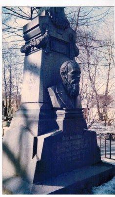 Dostoevsky's grave, Tikhvin Cemetery at Aleksander Nevsky Monastery, St. Petersburg, Russia